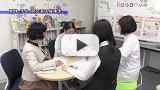 動画:診療連携・女性医師支援